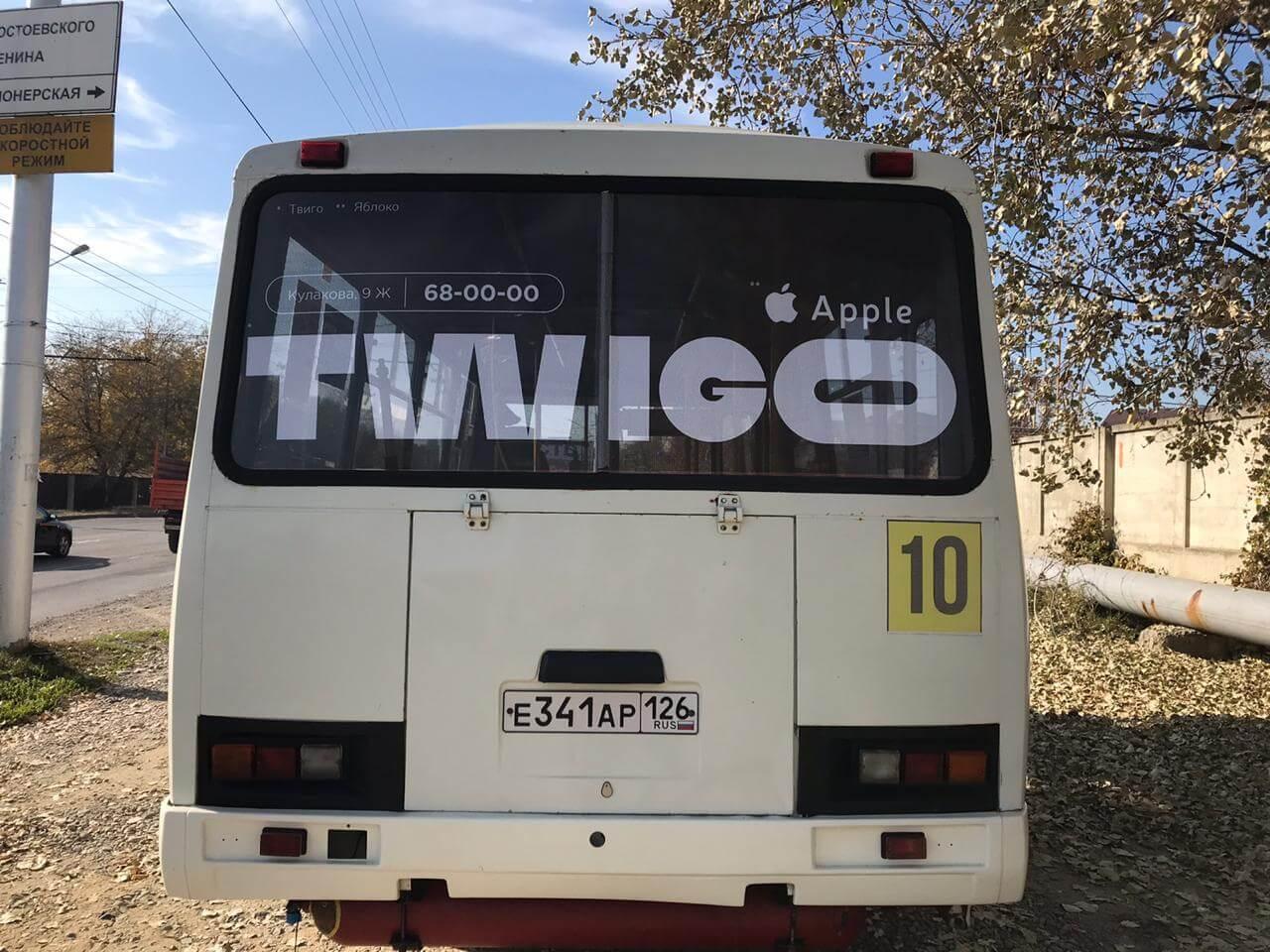 Размещение рекламы на задних стеклах автобусов