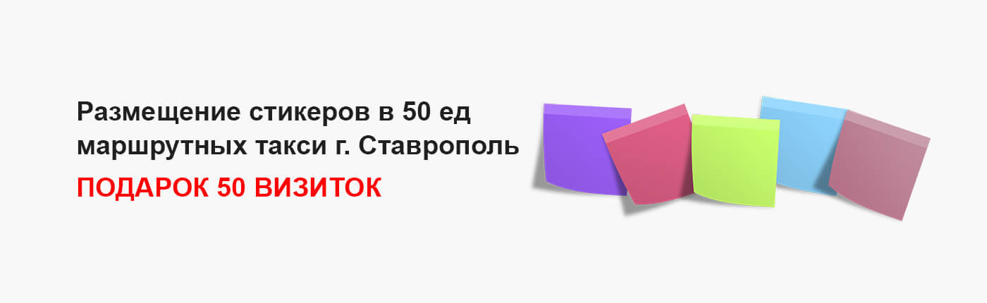 2021-3